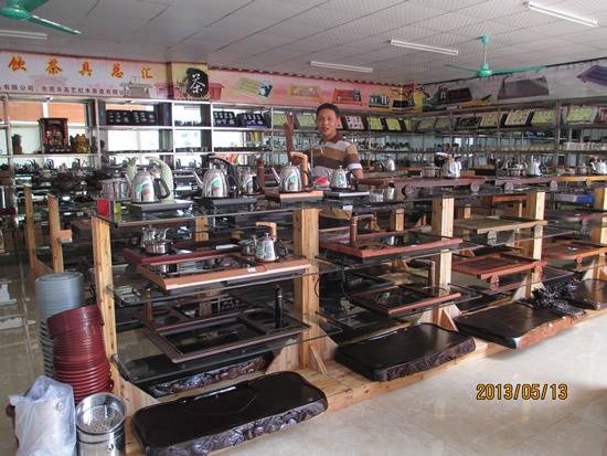 宏进茶叶城首家茶具店隆重开业图片